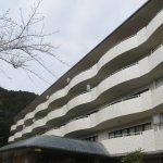 Photo of Morino Onsen Hotel