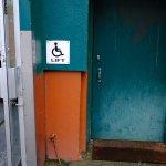 disabled entrance lift