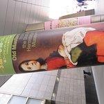 Photo of Mori Art Museum