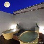 Astil Hotel Shin Osaka照片