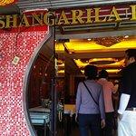 Photo of Shangarila Jawaraj Restaurant