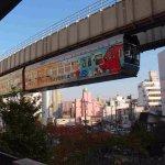 Photo de Toyoko Inn Chiba Ekimae