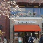 3分咲の桜と店舗入口