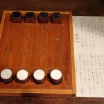 Foto de Shitamachi Museum