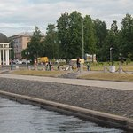 Photo of City Park and Embankment
