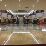 Photo of Pan Tower International Hotel