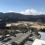 Palace Hotel Hakone Foto