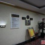 Photo of Super 8 Hotel Guangzhou Baiyun Airport Renhe Subway Station