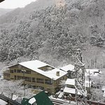 Photo of Hotel Hananoyu