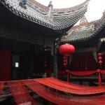 Chongqing Huguang Assembly Hall