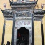 Ornamental Door, Chongqing Huguang Assembly Hall