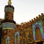 Masjid al Shaf'i is located in the heart of al Balad. The oldest Masjid in Jeddah.