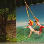 Photo de Lingnan Impression Park