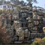 Foto de Narada Qiandao Lake Resort