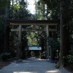 Photo de Harimakuni Ichinomiya Iwa Shrine