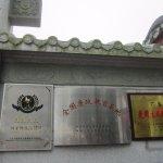 Han Wen Gong Temple Foto