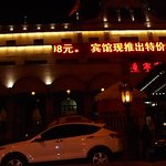 Photo of Liaoning Hotel