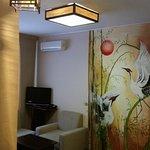quarto japones