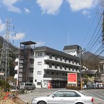 Photo of Kinugawa Onsen Plaza