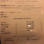 Photo of Cocoro Restaurant
