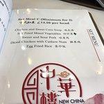 Foto di New China London  Restaurant