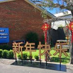 Foto di Port Campbell Motor Inn