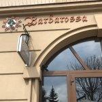 Restaurant Barbarossa
