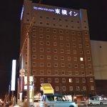 東橫INN 北海道旭川站前照片
