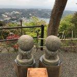 Photo of Mount Nesugatayama Observatory