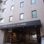 Photo of Hotel Wingport Nagasaki