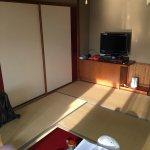 Foto de Hotel Yamadaya