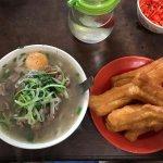 Pho Chin - Brisket + egg + fried dough
