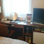Photo de Hotel Grantia Hakodate Goryokaku