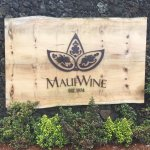 The entry sign to the winery.