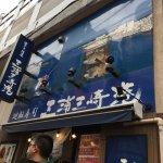 Generous sushi Restaurant