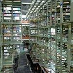 Foto de Biblioteca Vasconcelos