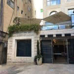 Foto de Harmony Hotel Jerusalem - an Atlas Boutique Hotel