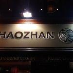 Foto di Haozhan