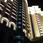 Baohong Hotel Image
