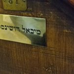 Photo of Old-New Synagogue (Staronova synagoga)