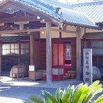 Photo of Numazu Imperial Villa Memorial Park