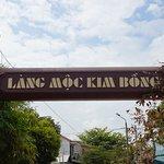 Welcome Sign at Kim Bong Village