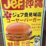 Photo of Jef, Tomigusuku