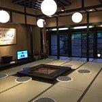 Photo of Ichinomata Onsen Grand Hotel