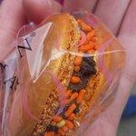 Peanut butter macaroon