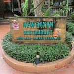 Photo of New Bayon