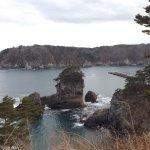 Photo de Sannoiwa