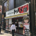 Photo of Furyu Max, Shimbashi
