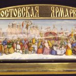 Photo of Rostov Finifti Museum