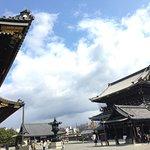 Foto de Aranvert Hotel Kyoto